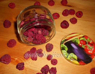 как сушить малину в домашних условиях