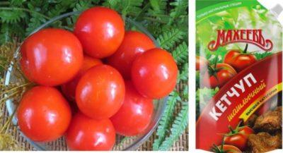 помидоры без специй на зиму