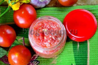 хреновая закуска из помидор с хреном и чесноком на зиму