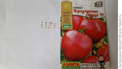 суперфосфат для рассады помидор
