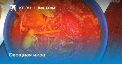 лечо с баклажанами помидорами и перцем морковью и луком