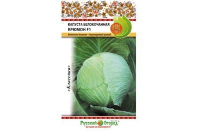 урожайные сорта капусты