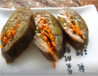 баклажаны соленые с морковью и чесноком
